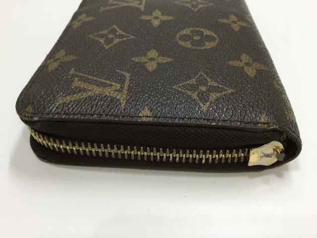 Louis Vuitton(ルイヴィトン)のお財布のスライダー交換が完了しました(神奈川県小田原市K様)before