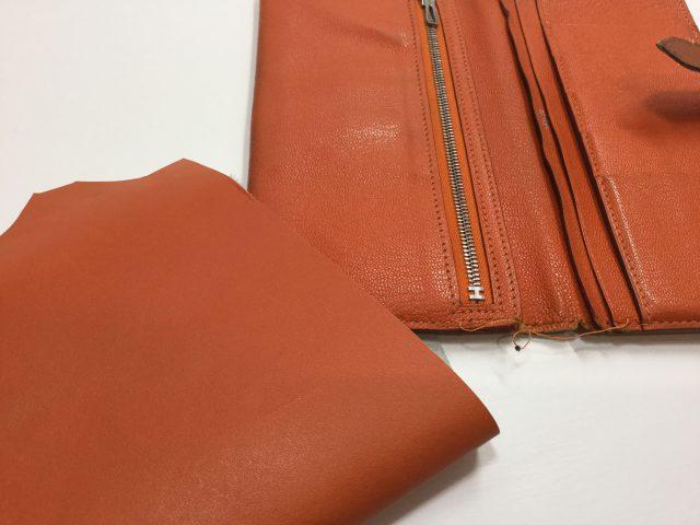 エルメス(Hermès)のお財布のベルト・ループ作成、ほつれ縫いが完了しました(愛知県名古屋市M様)before05