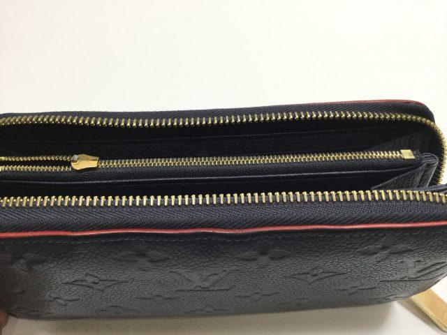 Louis Vuitton(ルイヴィトン)のお財布のファスナー交換が完了しました(愛知県あま市M様)before