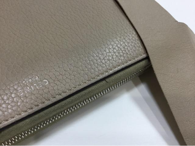 CELINE(セリーヌ)のお財布の引き手作成・取り付け(メインファスナー1カ所)が完了しました。(大阪府枚方市S様)before03